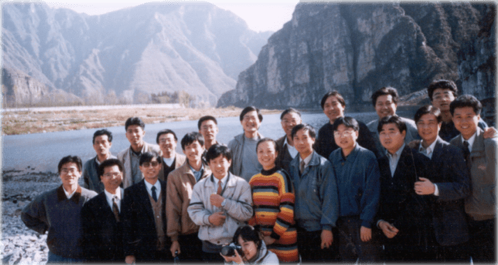 Gina Qiao and colleagues in China in 1995